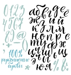 Russian lowercase calligraphy alphabet vector image