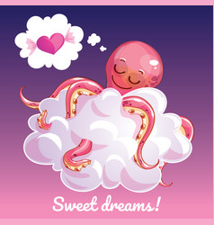 greeting card with a cartoon octopus on the cloud vector image