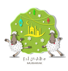 eid al-adha kurban bajram muslim festival vector image
