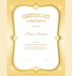 portrait certificate of achievement template vector image vector image