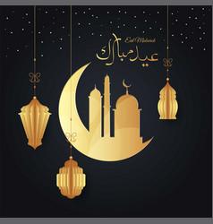 Eid mubarok islamic greeting card background vector