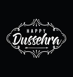 happy dussehra vector image