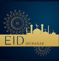 premium eid festival background design vector image
