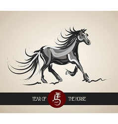 Chinese New Year of horse 2014 background vector image