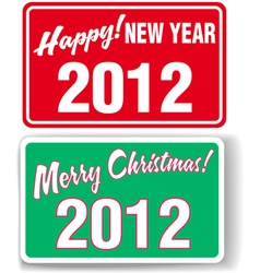 merry christmas happy new year 2012 retail store w vector image