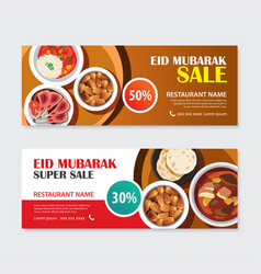 Eid mubarak sale banner voucher with food vector