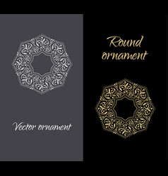 Golden mandala on dark background oriental circle vector