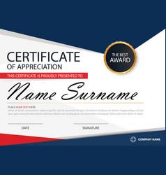 blue red elegance horizontal certificate template vector image vector image