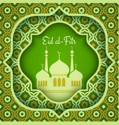 Greeting card for eid al-fitr vector