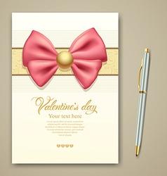 Valentine greeting card pink ribbon vector image
