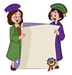 Certificate of graduation vector