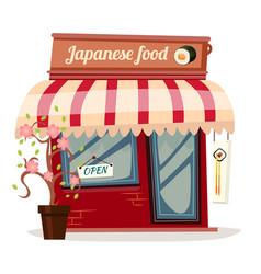 japanese restaurant retro flat concept design vector image