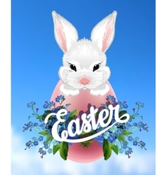 Easter lettering poster vector