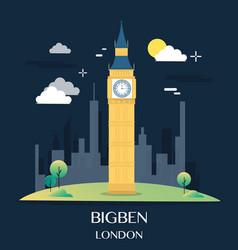 famous london landmark bigben vector image vector image