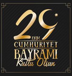 Ekim bayrami celebration poster with golden vector