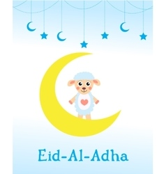 Eid al adha card children greeting Muslim holiday vector image