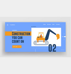 builder riding heavy excavator working at road vector image