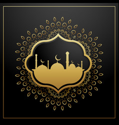 golden eid festival greeting card design with vector image vector image