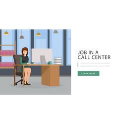 job in call center landing page open vacancy job vector image