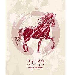 Chinese new year of the Horse abstract shape file vector image vector image