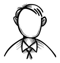 cartoon image of user icon user symbol vector image