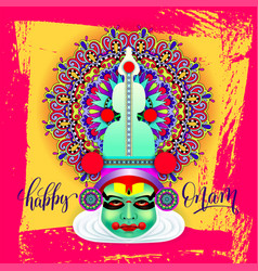 Indian kathakali dancer face decorative modern vector