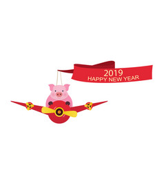 pig pilot flies on a plane with banner happy vector image