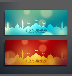 Set of two eid festival banners vector