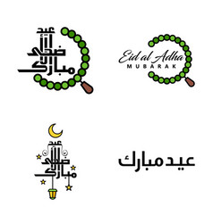Wishing you very happy eid written set 4 vector