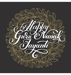 Happy Guru Nanak Jayanti brush calligraphy vector image