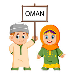 Cartoon oman couple wearing traditional costumes vector