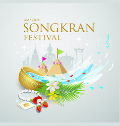 Songkran festival water splash of thailand vector