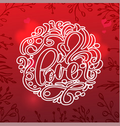 valentine card with vintage heart and handwriting vector image vector image