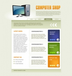 computer shop template vector image vector image