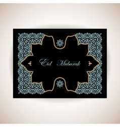 Eid Mubarak celebration vector image