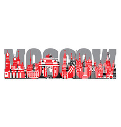 moscow city skyline 7 vector image