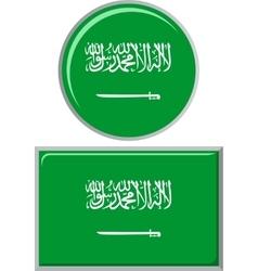Saudi Arabian round and square icon flag vector image