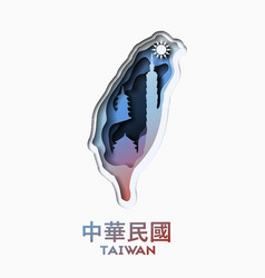 3d abstract paper cut taiwan map vector