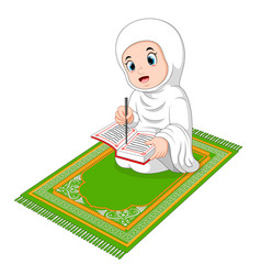 muslim girl reading holy quran vector image