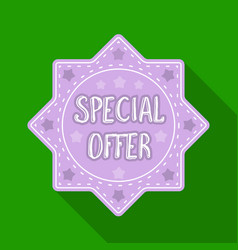 special offer icon in flat style isolated on white vector image