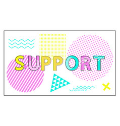 support card isolated on white background vector image