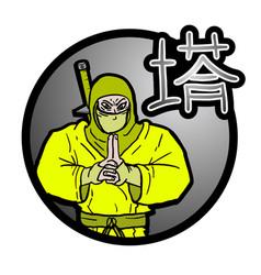yellow ninja vector image vector image