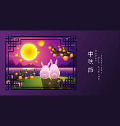 Happy mid autumn festival rabbits texture vector