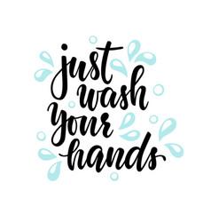 inspirational handwritten brush lettering just vector image