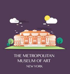 metropolitan museum vector image vector image