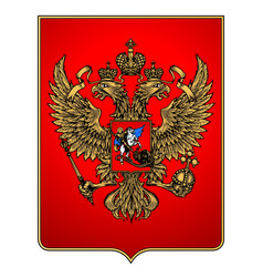 state emblem russia vector image