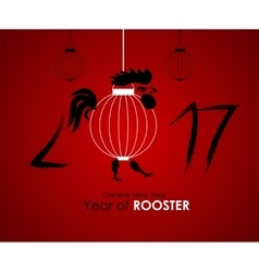 Chinese Calendar for the 2017 Year of Rooster vector image