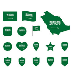 saudi arabia flag icons set national flag of vector image