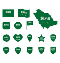 Saudi arabia flag icons set national flag vector