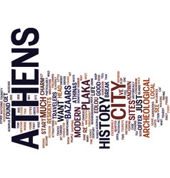 Athens a walk on the wild side text background vector